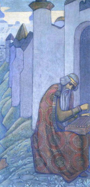 прямые или рерих богатырский фриз фото оформить доверенность продажу